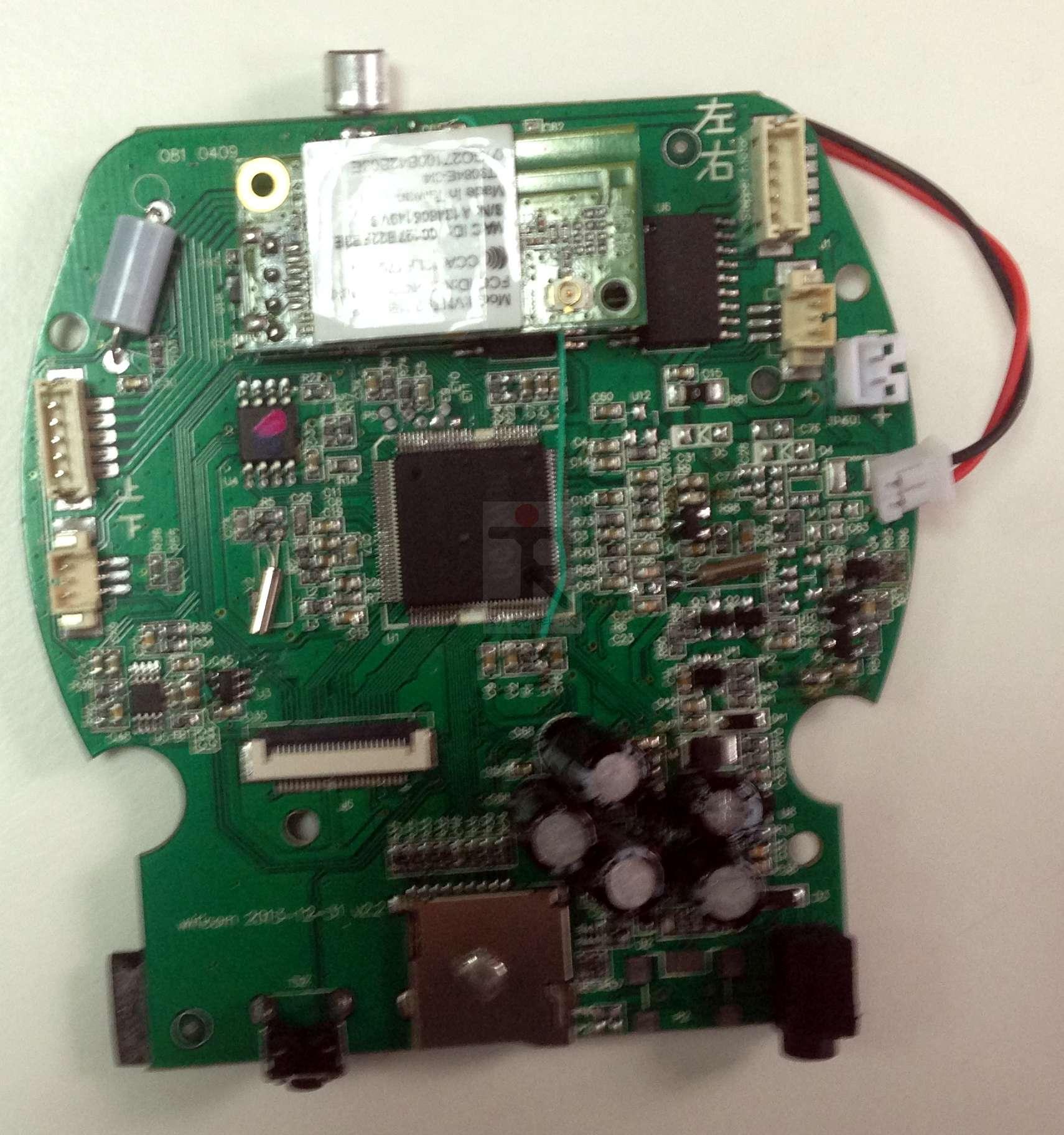 WiFiCAM006无线摄像头