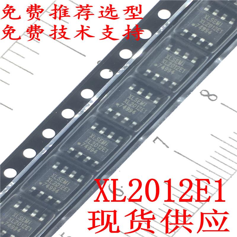 XL2012E1  2.4A_车充芯片,降压型