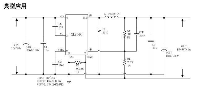 XL7016典型电路.png