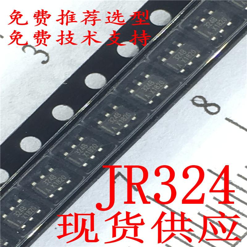 JR324单键触摸按键方案芯片