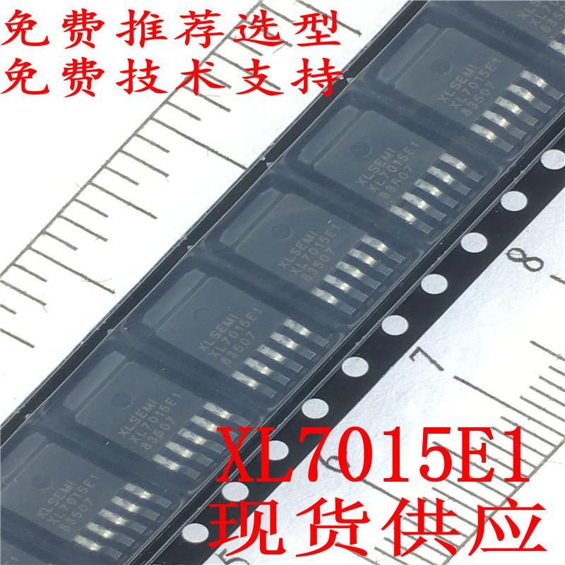XL7015E1  80V电动车蓝牙音响电源IC