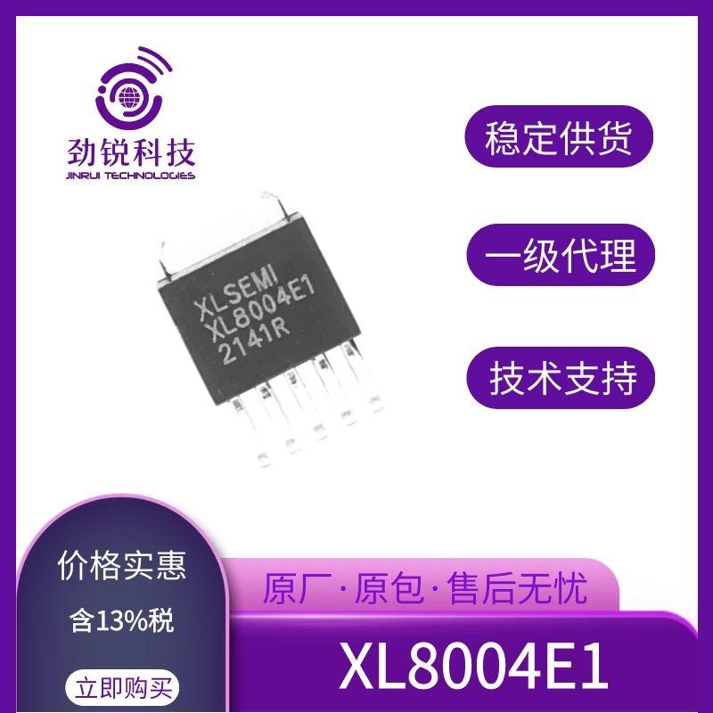 XL8004E1