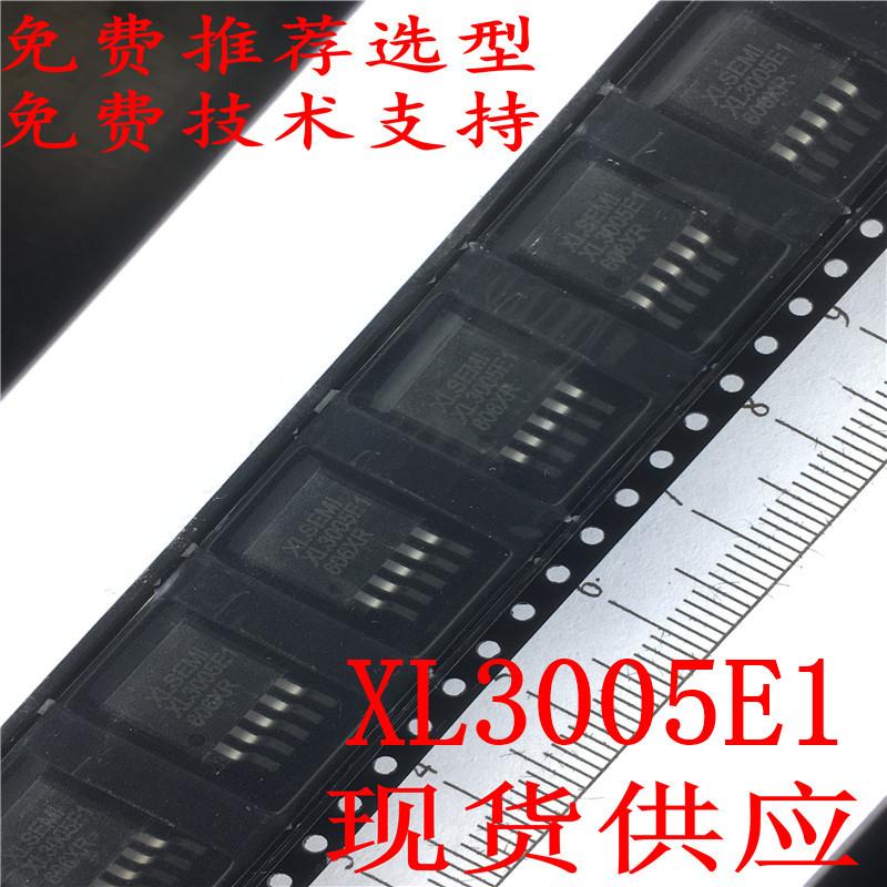 XL3005E1  36V 5A降压型LED恒流驱动芯龙_常规型