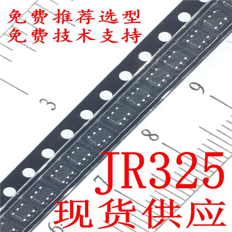 JR325触摸IC智能手环触控芯片,单键触摸IC