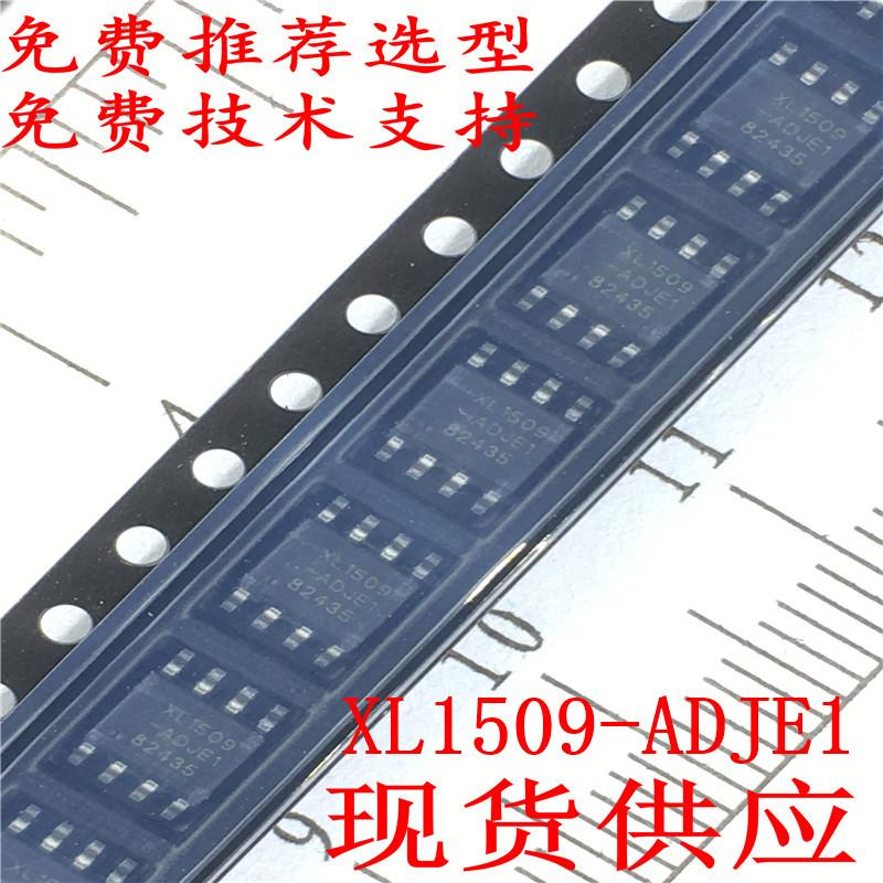 XL1509-ADJE1 40V_2A电源管理ic
