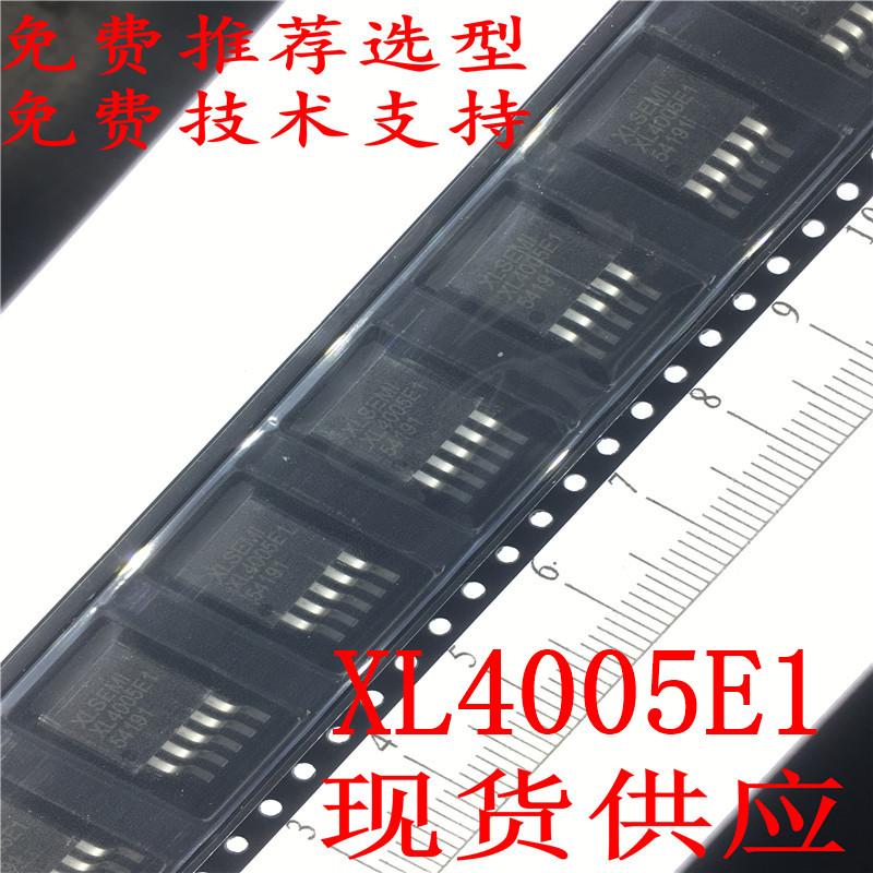 XL4005E1  5A_32V降压芯片_大电流芯片