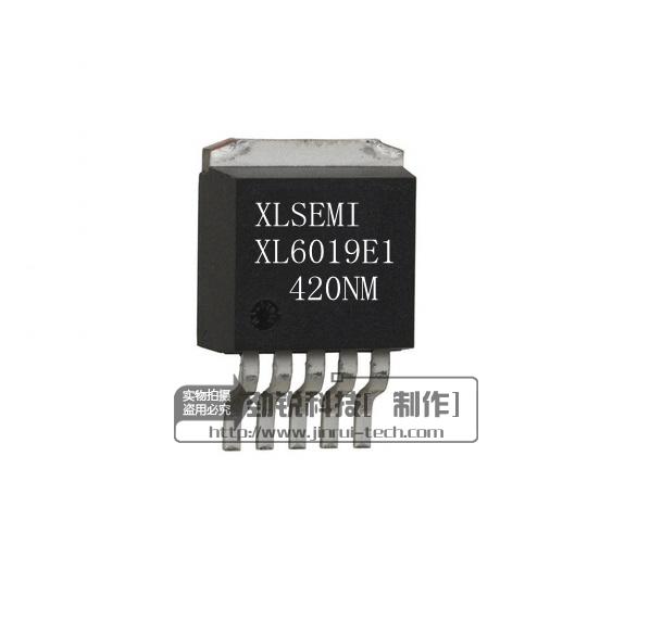 XL6019 50w升压电源ic,电源芯片,电源管理ic,电源方案
