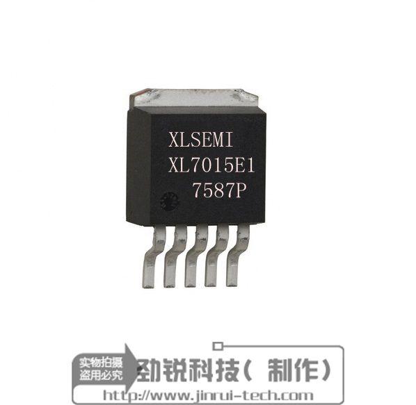 XL7015E1_80V电源ic,80V电源芯片,80V电源管理ic,80V车载电源ic,80v车载电源芯片