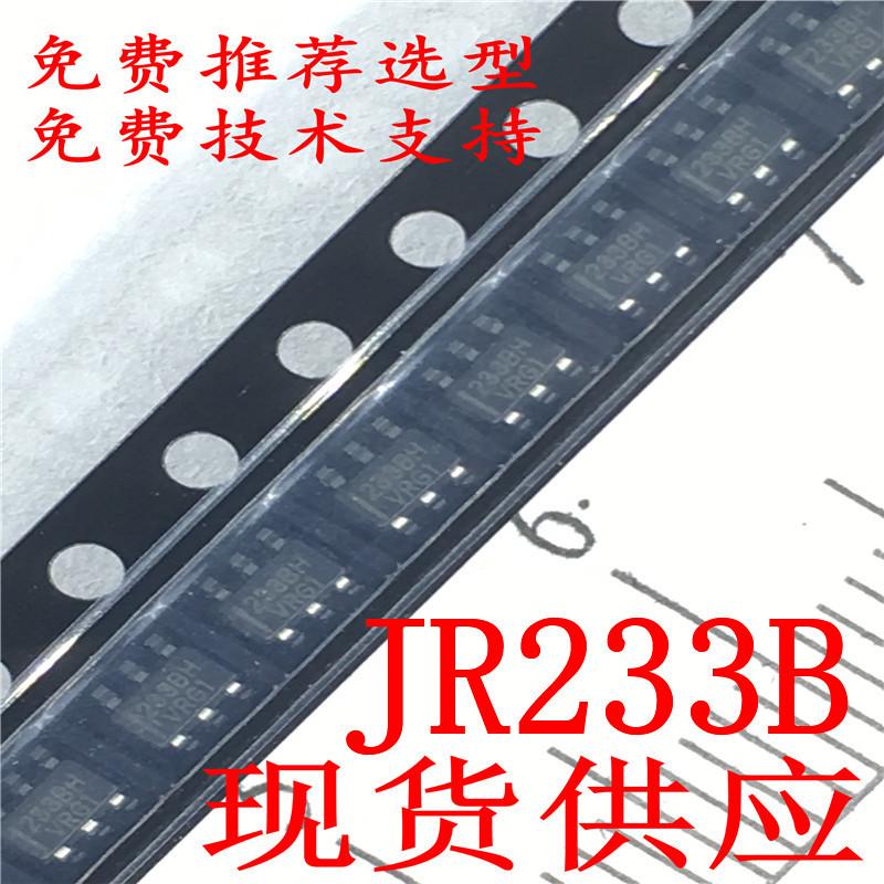 单键触摸IC--JR233B