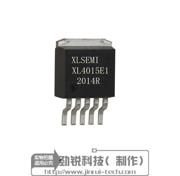 产品型号:XL7035E1                    名称:80V电源ic,电动车电源ic,电源芯片 电源芯片,澳门威尼斯人APP下载,电源方案