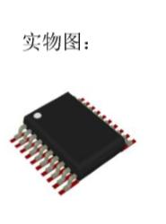 JR9011电容式触摸划条+按键遥控器IC