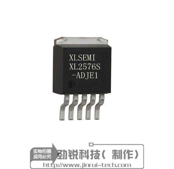 XL2576_3A电源ic,电源芯片,电源管理ic,dc-dc电源ic,