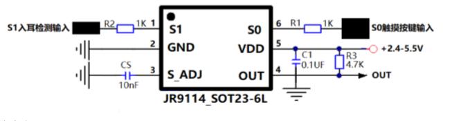 JR9114原理说明图.png