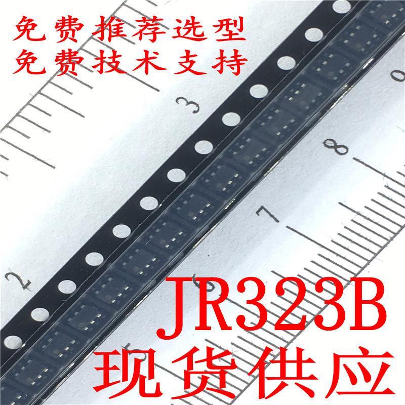 JR323B触摸IC智能手环触控芯片,单键触摸
