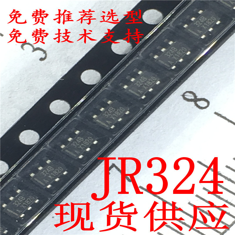 JR324电容式1键触摸按键芯片