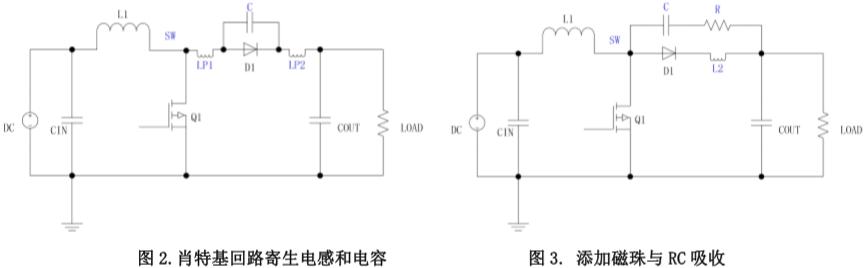 BOOST 拓扑 EMI 对策图2.png
