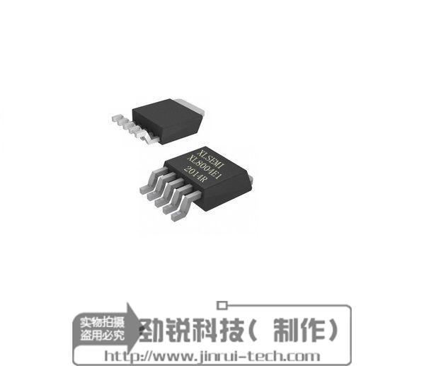 XL8004 LED驱动芯片