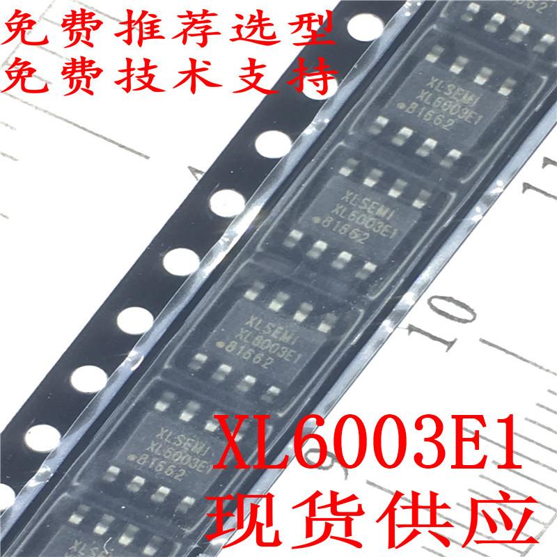 XL6003E1  升压照明2A LED驱动芯片