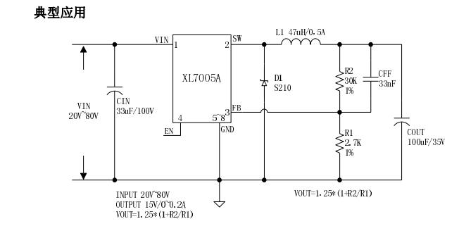 XL7005A典型电路.png