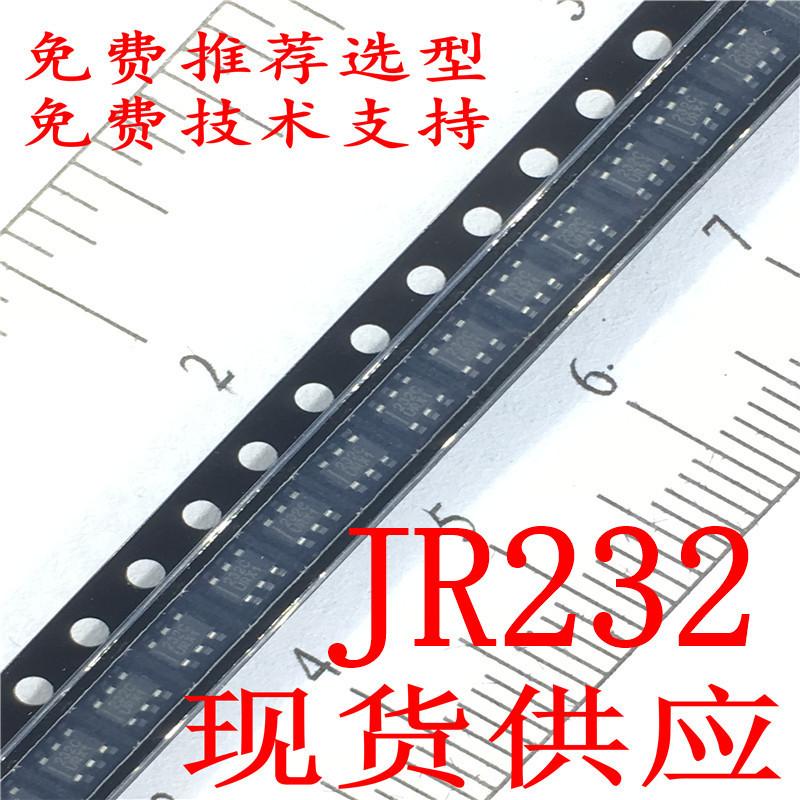 JR232低功耗2键1对1输出触控IC