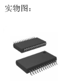 JR9012-3组划条触摸IC