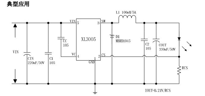 XL3005典型电路.png