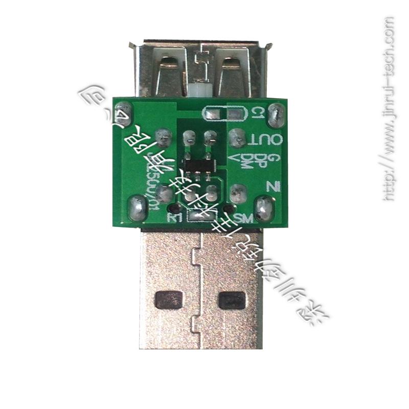 JR2500--USB 设备自动识别充电协议控制方案IC