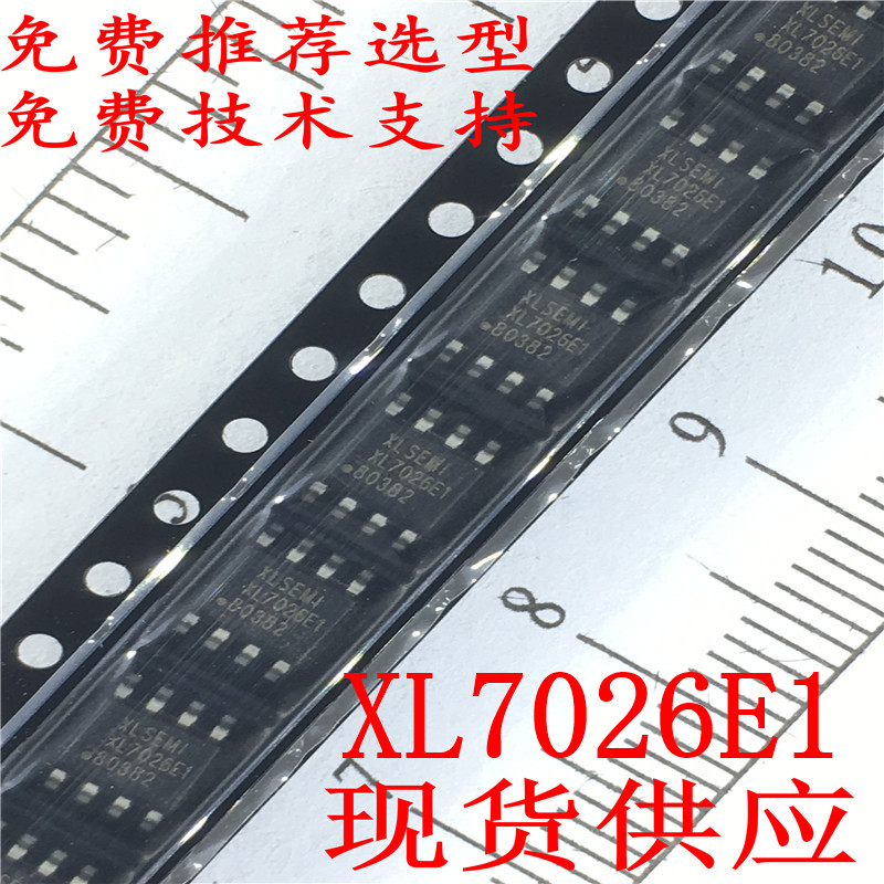 XL7026E1  90V  0.6A电源芯片_芯龙_电动车控制器芯片