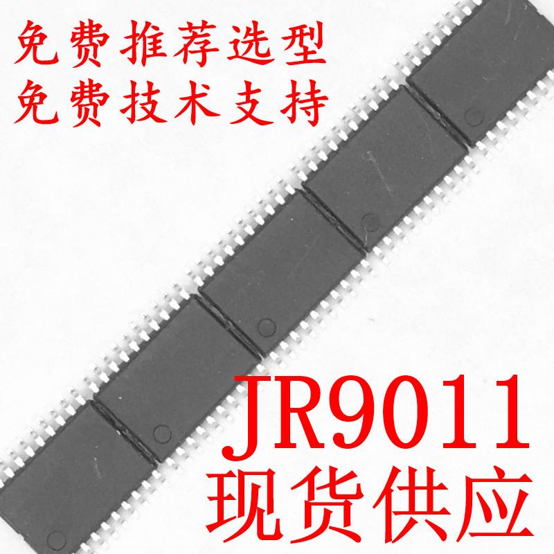 JR9011电容式触摸划条+转圈+按键IC