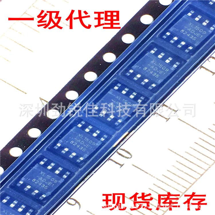 XL1509-12E1液晶电视电源芯片