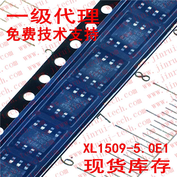 xl1509-5.0e1 5V/2A电源ic