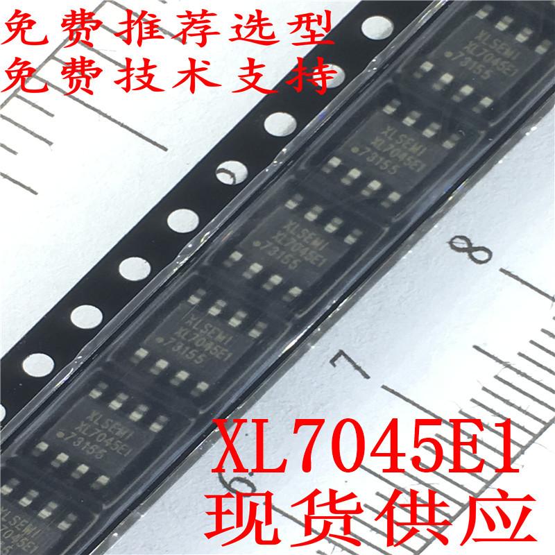 XL7045E1  80V 降压型DC-DC 电动车电源控制器IC,电源IC