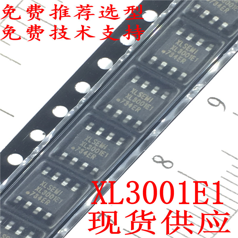 XL3001E1 5V/2.4A 150kHz 40V降压DC-DC转换器用于USB接口