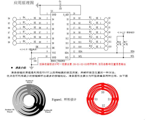 JR9011原理图.png