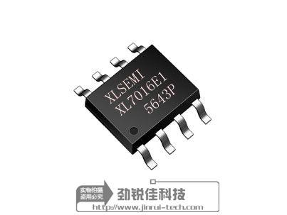 XL7016E1_90V车载电源ic,电源芯片,电源管理ic,电源管理芯片,车载电源芯片,车载电源方案,电源模块
