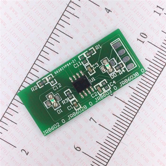 2键1对1高电平输出防水超强抗干扰触摸感应模块-JRM1411