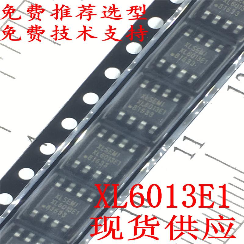 XL6013E1  升压恒流LED驱动芯片 LED升压ic _LED照明