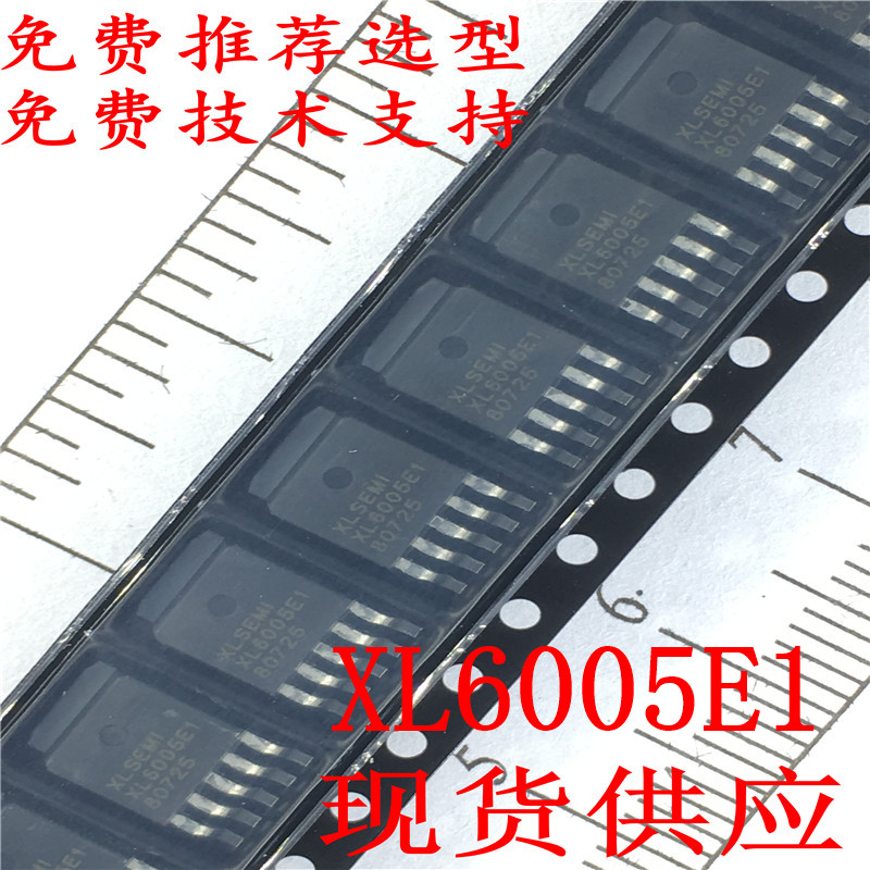 XL6005E1 4A LED恒流驱动芯片_升压照明