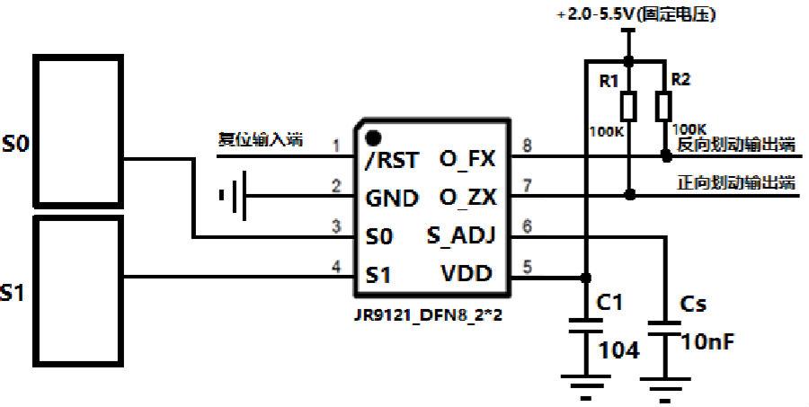 JR9121原理图.png