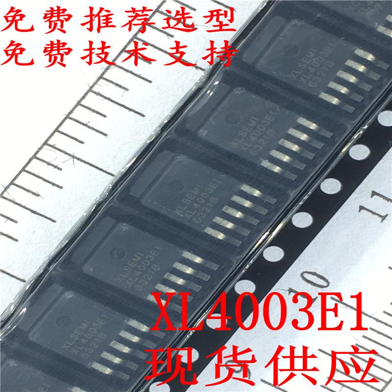 XL4003E1  4A_32V降压芯片