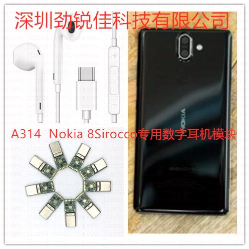 诺基亚8Sirocco手机Type C耳机PCBA--A314