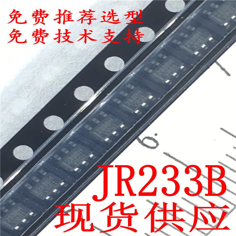 JR233B电容式1点触控方案芯片