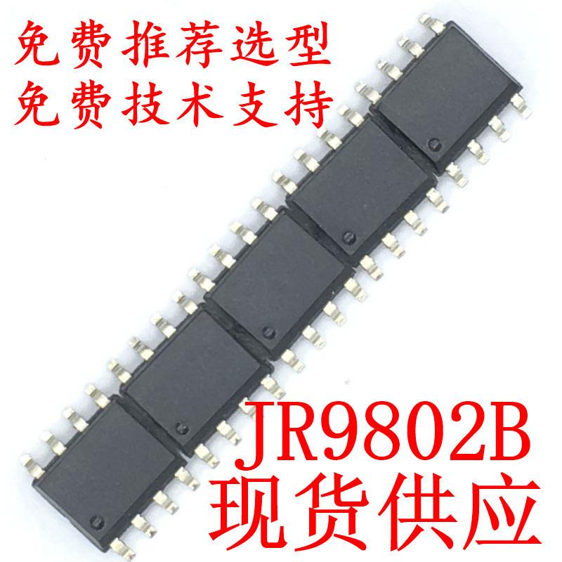 JR9802B---2键低成本电容式触摸IC