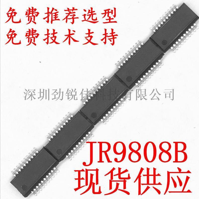 JR9808B钱柜老虎机